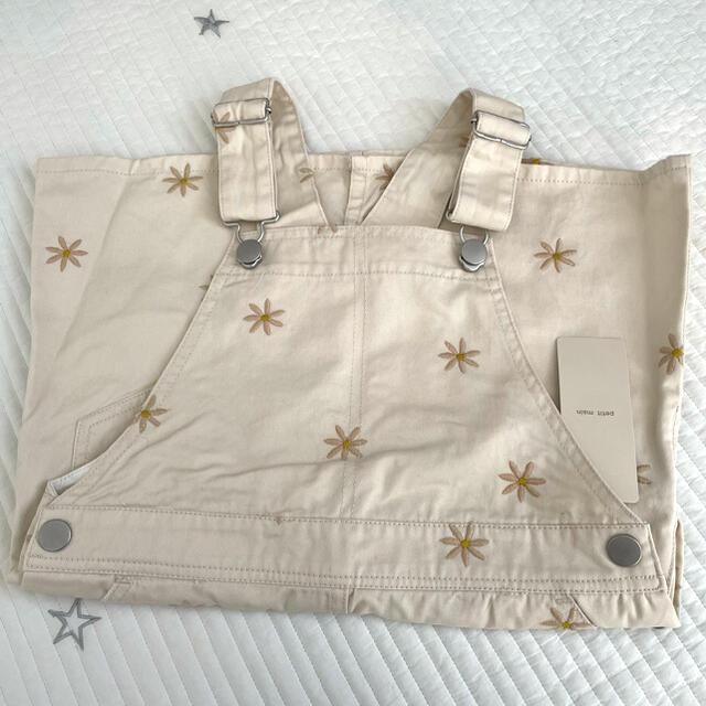 petit main(プティマイン)の新品未使用☆プティマイン マーガレット刺繍ジャンパースカート120〜130㎝ 白 キッズ/ベビー/マタニティのキッズ服女の子用(90cm~)(スカート)の商品写真
