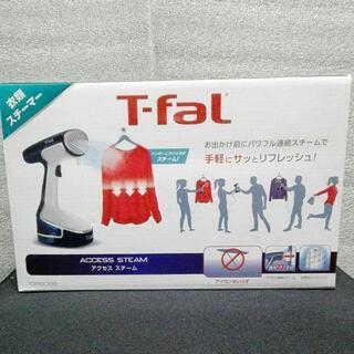 【ティファール】衣類スチーマー 「アクセススチーム」 DR8085