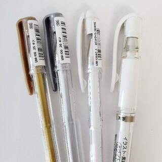 ミツビシエンピツ(三菱鉛筆)の三菱鉛筆 ゲルボールペン 4種セット sigNo シグノ 金 銀 白 ユニボール(カラーペン/コピック)