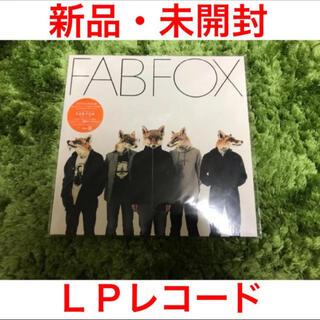 新品未開封 限定生産 フジファブリック FABFOX LPレコード アナログ盤
