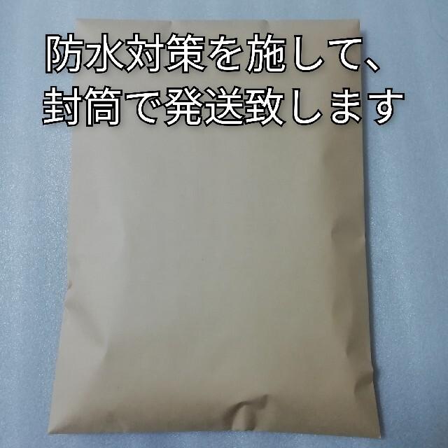 2種類20袋 澤井珈琲 ドリップコーヒー 食品/飲料/酒の飲料(コーヒー)の商品写真