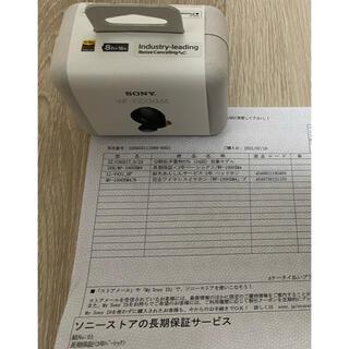 ソニー(SONY)のSONY WF-1000XM4 ブラック(ヘッドフォン/イヤフォン)