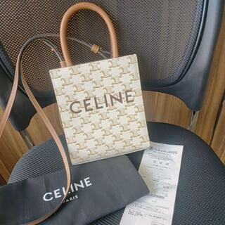 celine - 美品 CELINE ミニバーティカルトリオンフ カパ ホワイト キャンバス
