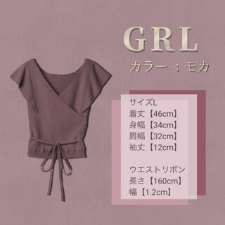 GRL - 【新品タグ付き】GRL カシュクールラッフルニットトップス