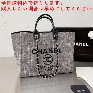 ☆美品☆人気  Chanel  トートバッグ