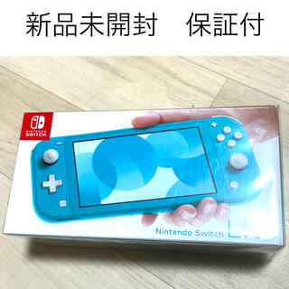 Nintendo Switch - switch light スイッチ ライト スイッチライト 本体 新品未使用