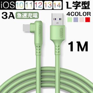 iPhone ケーブル 充電ケーブル 充電器 USB コード 急速充電(その他)