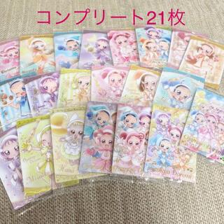 おジャ魔女どれみ カード ウエハース コンプリート コレクション ハナちゃん