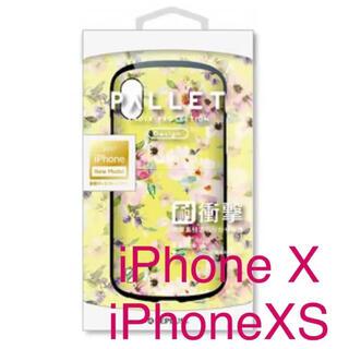 LEP LUSS - 【新品】iPhoneX XS 耐衝撃ハイブリッドケース