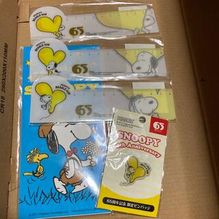 SNOOPY - SNOOPY 65th anniversary グッズ5点 新品未使用品
