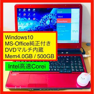 マイクロソフトオフィス純正/DVDマルチ