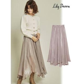 リリーブラウン(Lily Brown)の光沢シアスカート(ロングスカート)