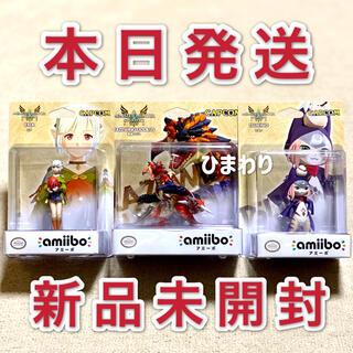カプコン(CAPCOM)のモンスターハンター ストーリーズ2 amiibo アミーボ モンハン 3台セット(ゲームキャラクター)