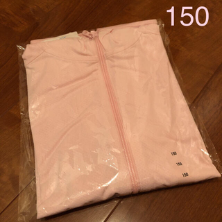 ユニクロ(UNIQLO)のエアリズム UVカットメッシュパーカ 150(ジャケット/上着)