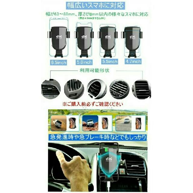 車載ホルダー 自動車/バイクの自動車(車内アクセサリ)の商品写真