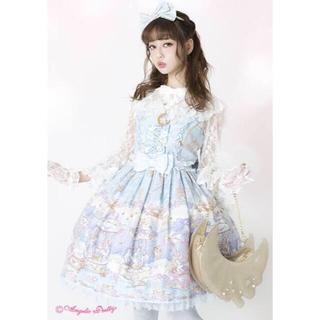 Angelic Pretty - 確認ページ メルティムーン 2way BAG ゴールド