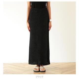 SeaRoomlynn - PAPER KNIT スリットスカート