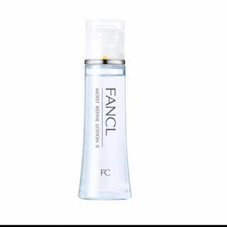 FANCL - 【FANCL】ファンケル モイストリファイン化粧液しっとり 新品未使用 送料無料