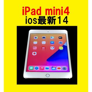 Apple - ★最新ios14 iPad mini 4 ゴールド 指紋認証 OK SIMフリー