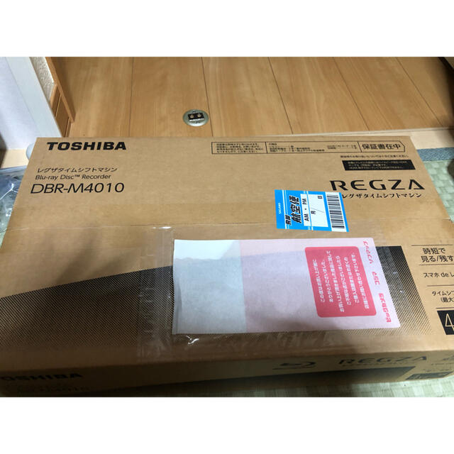 東芝(トウシバ)のDBR-M4010 スマホ/家電/カメラのテレビ/映像機器(ブルーレイレコーダー)の商品写真