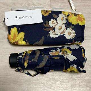Francfranc - ☆フランフラン☆【新品・未使用】アニータ折傘