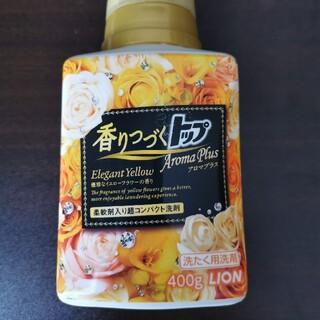 ライオン(LION)の香りつづくトップ(洗剤/柔軟剤)