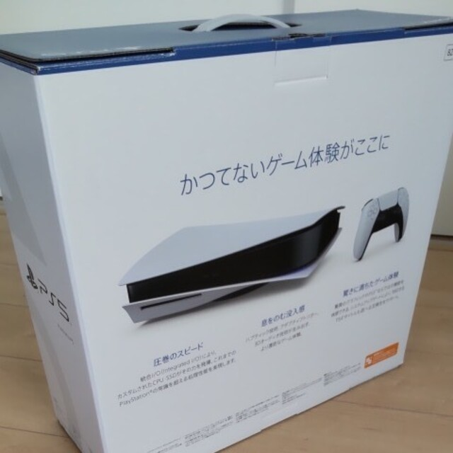 SONY(ソニー)のPS5 本体 新品未開封3年保証付 エンタメ/ホビーのゲームソフト/ゲーム機本体(家庭用ゲーム機本体)の商品写真