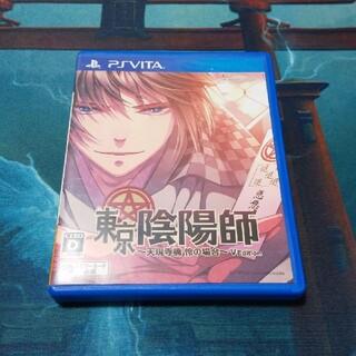 PlayStation Vita - 東京陰陽師〜天現寺橋 怜の場合〜V Edition