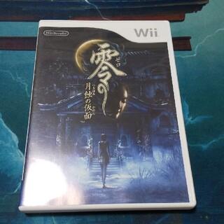 Wii - 零 〜月蝕の仮面〜