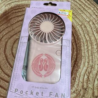ドウシシャ(ドウシシャ)の新品 ドウシシャ ポケットハンディファン 和柄 鳥 スマホ充電(扇風機)