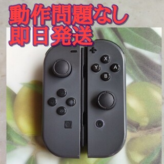 Nintendo Switch - Nintendo Switch Joy-Con ジョイコン 人気色グレー