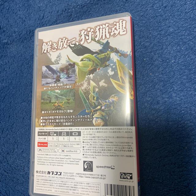 CAPCOM(カプコン)の【Switch】モンスターハンターライズ エンタメ/ホビーのゲームソフト/ゲーム機本体(家庭用ゲームソフト)の商品写真