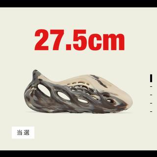 adidas - adidas  FOAM RUNNER 27.5 YZY