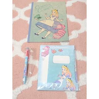 Disney - 不思議の国のアリス ノート シャーペン 便箋 封筒 レターセット 文房具