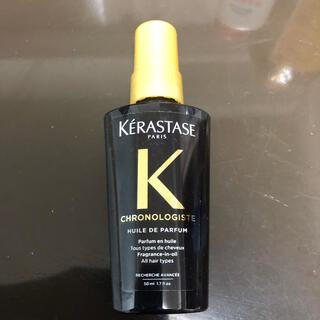 KERASTASE - ケラスターゼ CH ユイル ド パルファン 50ml 1コ クロノロジスト