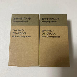 MUJI (無印良品) - 無印良品 ロールオンフレグランス おやすみブレンド 6ml × 2点