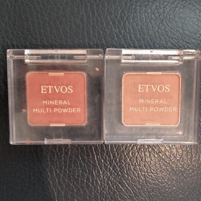 ETVOS(エトヴォス)のミネラルマルチパウダー2色 コスメ/美容のベースメイク/化粧品(アイシャドウ)の商品写真