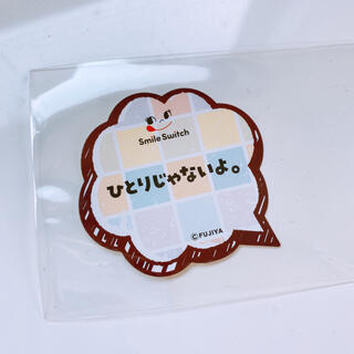 LOOK缶 メッセージシール SnowMan 阿部亮平