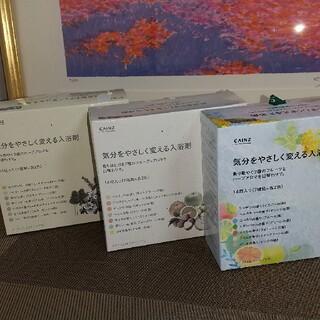 新品☆CAINZ カインズ 気分をやさしく変える入浴剤 14包入り 3種類(入浴剤/バスソルト)