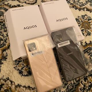 AQUOS - SHARP AQUOS sense4 basic ブラック&ライトカッパー