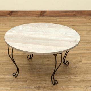 Rustic 折れ脚テーブル 丸型 アンティークホワイト