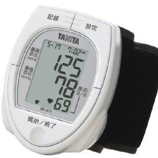 タニタ 手首式血圧計 ホワイト BP-A11