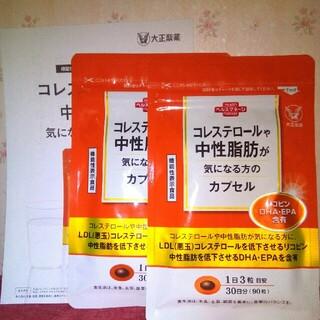 タイショウセイヤク(大正製薬)の大正製薬 コレステロールや中性脂肪が気になる方のカプセル 2袋(ダイエット食品)