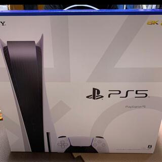 PlayStation - プレステ5