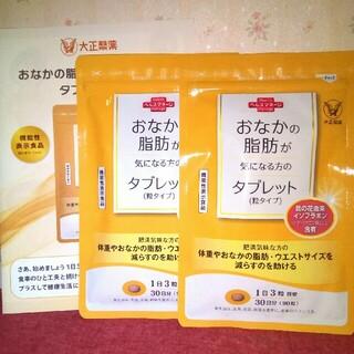 タイショウセイヤク(大正製薬)の大正製薬 おなかの脂肪が気になる方のタブレット 粒タイプ2袋(ダイエット食品)