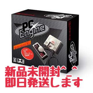 コナミ(KONAMI)のPCエンジンミニ  新品未開封 即日発送します(家庭用ゲーム機本体)