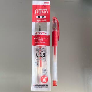 ミツビシエンピツ(三菱鉛筆)の【替芯付き】水性ペン 0.28mm 赤(ペン/マーカー)