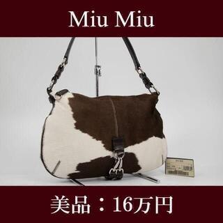 miumiu - 【全額返金保証・送料無料・美品】ミュウミュウ・ショルダーバッグ(E173)