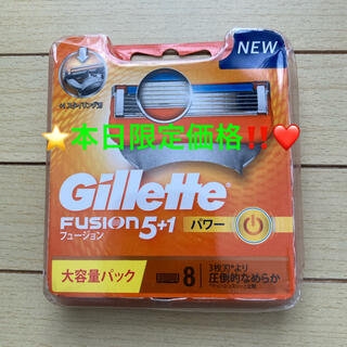 ジレ(gilet)の⭐️ジレット フュージョン5+1 マニュアル 髭剃り カミソリ 男性 替刃8個入(メンズシェーバー)