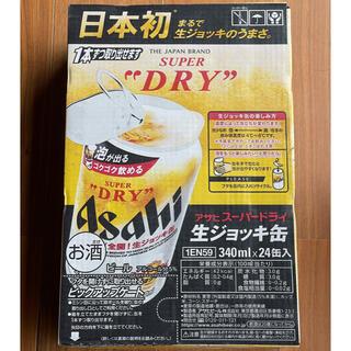 アサヒ - アサヒスーパードライ 生ジョッキ缶 24本